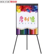Magnetic Flip Chart Standard Size Magnetic Flip Chart Whiteboard