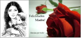 En la mayoría de países del mundo hay un día destinado a las madres, en su honor se reúnen …. El Dia De La Madre Una Celebracion Muy Importante