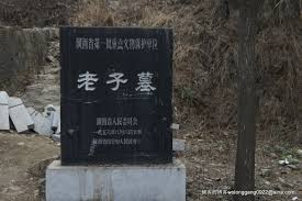 Image result for 老子墓图片