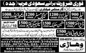 tailor cutting mister embroider designer sales executive and heavy driver jobs in saudi arab executive driving jobs