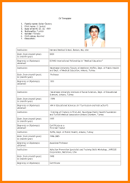 3 Resume Application Form Students Resume