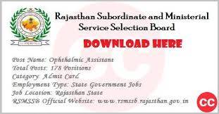 Rsmssb Ophthalmic Admit Card 2018 | 178 Assistant Admit Card ...
