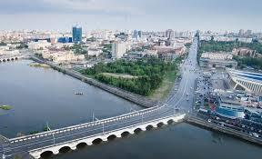 Купить диплом в Челябинске быстро Диплом вуза в Челябинске