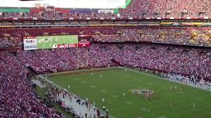 Fedex Field Loge Seating Chart Redskins Game In Loge Suite