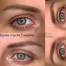 татуаж бровей фото до и после перманентного макияжа бровей