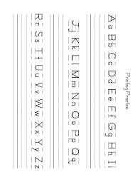 Lower Case Letter Practice Sheet Free Lowercase Letter Worksheets Zb Printing Practice Sheet