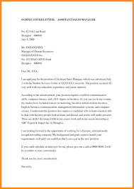 9 Physician Assistant Cover Letters Proposal Resume Letter