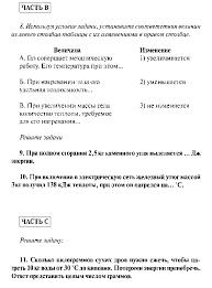 Сайт учителя информатики и физики Маклакова А С Контрольные работы Контрольная работа 1 по информатике 8 класс семакин
