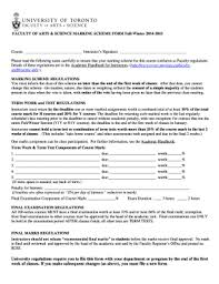 college book report template to editable fillable  college book report template