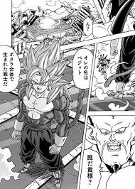 It is an unofficial continuation of the dragon ball manga and anime that takes place after the events of dragon ball gt. Dragon Ball Gt Fan Manga Enter Super Saiyan 4 Vegito Anime Amino