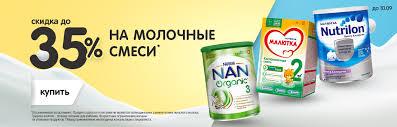 Кораблик - интернет магазин детских товаров в Москве