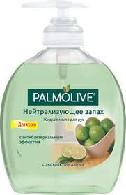<b>Жидкое мыло PALMOLIVE</b> Нейтрализующее запах с экстрактом ...