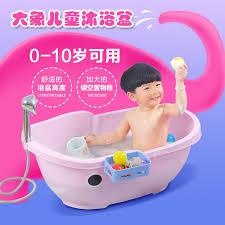 get ations bath bucket child baby bath tub bathtub newborn baby bath tub children basin