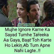 JB Koi Apna Naa Lge To Yaad RkhnaTumhe Paida Krne Wale Ghr Mei Amazing Jb Ach Tha Quotes In Hindi