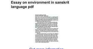 essay on environment in sanskrit language pdf google docs