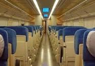 Image result for قطار همدان تهران