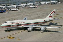 Royal Air Maroc Boeing 767 300 Seating Chart Royal Air Maroc Wikipedia