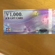 jcb gift card 5000 jpy minute