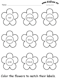 colors worksheets for kindergarten – paigeelizabeth.info