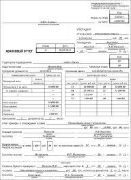 Регистрация нового пользователя pd 8 01 2 png