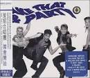 Take That & Party [Bonus Tracks]