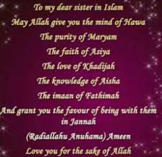 To All My Sisters In Islam Including Myself The Scarf On My Head Enchanting Love You Sis Hawa
