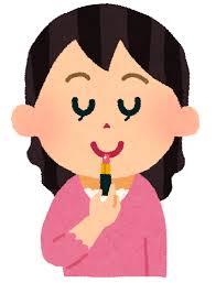 口紅を塗る女性のイラスト | かわいいフリー素材集 いらすとや