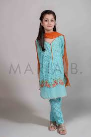 Baby Kameez Design 2017 Maria B Kids Party Dresses For Wedding In 2019 Fashioneven