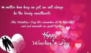 ValentinesdaymessagesforwifeValentinesdaygiftsideasforwife Best Valentines Day Quotes For Wife