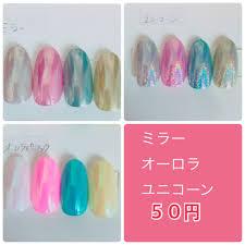 ネイルチップ 水色に変更無料 貝殻 ネイル ピンク 夏 グラ オーダー