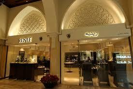 renee jewellers 2 tcm87 21984 jpg