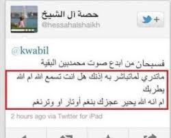 خذ راحتك يا مرتد (سب الله ورسوله) انت في مملكة ال سعود ولست في عرين الاسود  Images?q=tbn:ANd9GcQZmM-8eNenee5yvf6p1xIw1OTIHPM--eLZ-N0YryjqvvBUBiuXqg