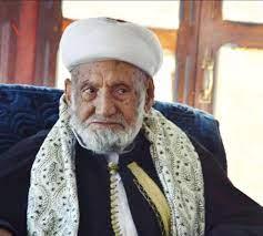 وفاة القاضي محمد بن اسماعيل العمراني مفتي اليمن السابق