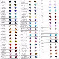 2028 Crystal Non Hot Fix Rhinestone Color Chart 81 Colors