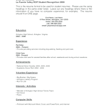 Beautiful High School Resume No Work Experience Images Resume
