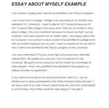 example essay about my self jembatan timbang co example