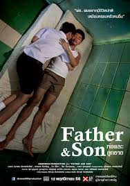 Gay dad and son films