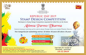 Republic Day Stamp Design Competition 2019 Post Office Info Republic Day 2019 Stamp Design