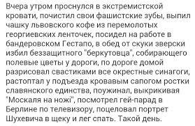 Столичная власть утвердила порядок размещения МАФов в Киеве - Цензор.НЕТ 1791