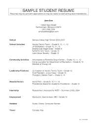 Resume Template High School Activities Activity For Students