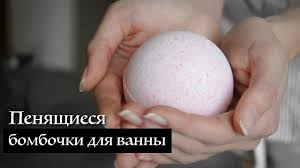 Пенящаяся <b>бомбочка для ванны</b> | Kamila Secrets - YouTube