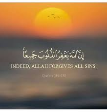 Beautiful Quran Quotes For Daily Reminder And Motivation Come With Magnificent Motivational Quran Quotes