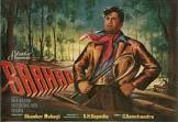 Dev Anand Sarhad Movie