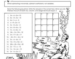 solving equalities worksheet 1 22 14