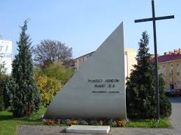An Ii B B Filechoszczno Pomnik Oflagu Iib Arnswaldejpg Wikimedia Commons