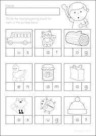 Kindergarten Beginning Sounds Initial Sounds Activity Sheet 1 Skills ...