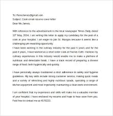 12 Best Email Cover Letter Templates To Download | Sample Templates