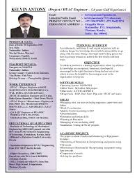 Construction Field Engineer Sample Resume Magnificent Construction Project Engineer Sample Resume Free Letter Templates