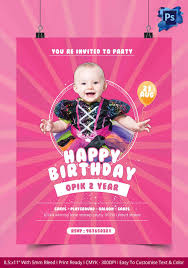 Birthday Invitation Flyer Template Birthday Invitation Flyer Templ On Kids Flyer Print Template Psd 7