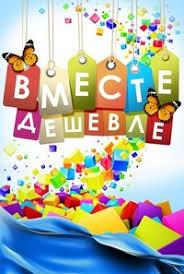 Картинки по запросу СИМА ЛЕНД РЕКЛАМА